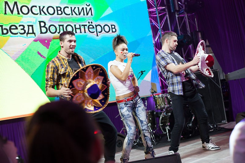 НА СЪЕЗДЕ ВОЛОНТЕРОВ Центральный Телеграф, 1000 чел.