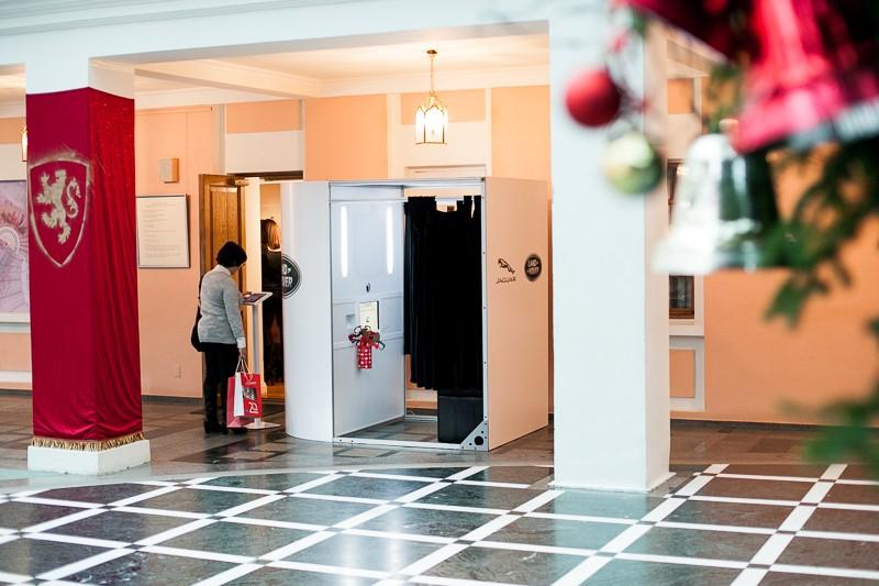 JAGUAR LAND ROVER Новогодняя ёлка в Пушкинском музее
