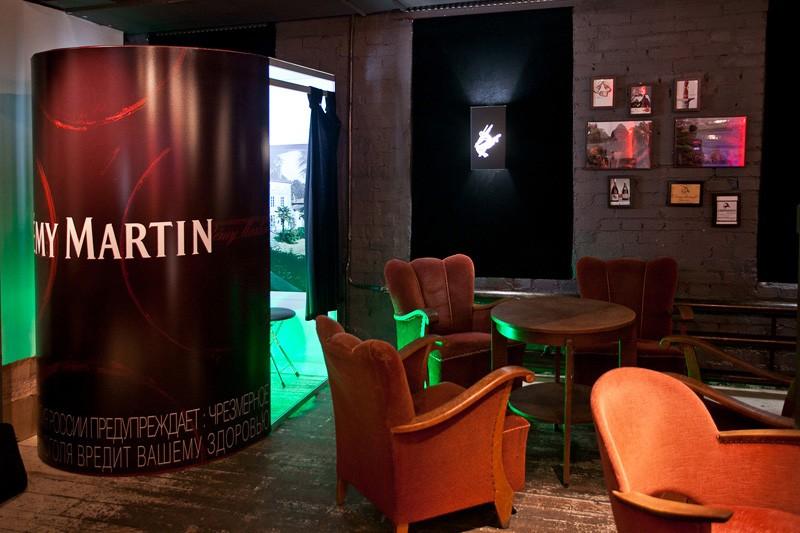 REMY MARTIN Музей конъяка в кафе Продукты