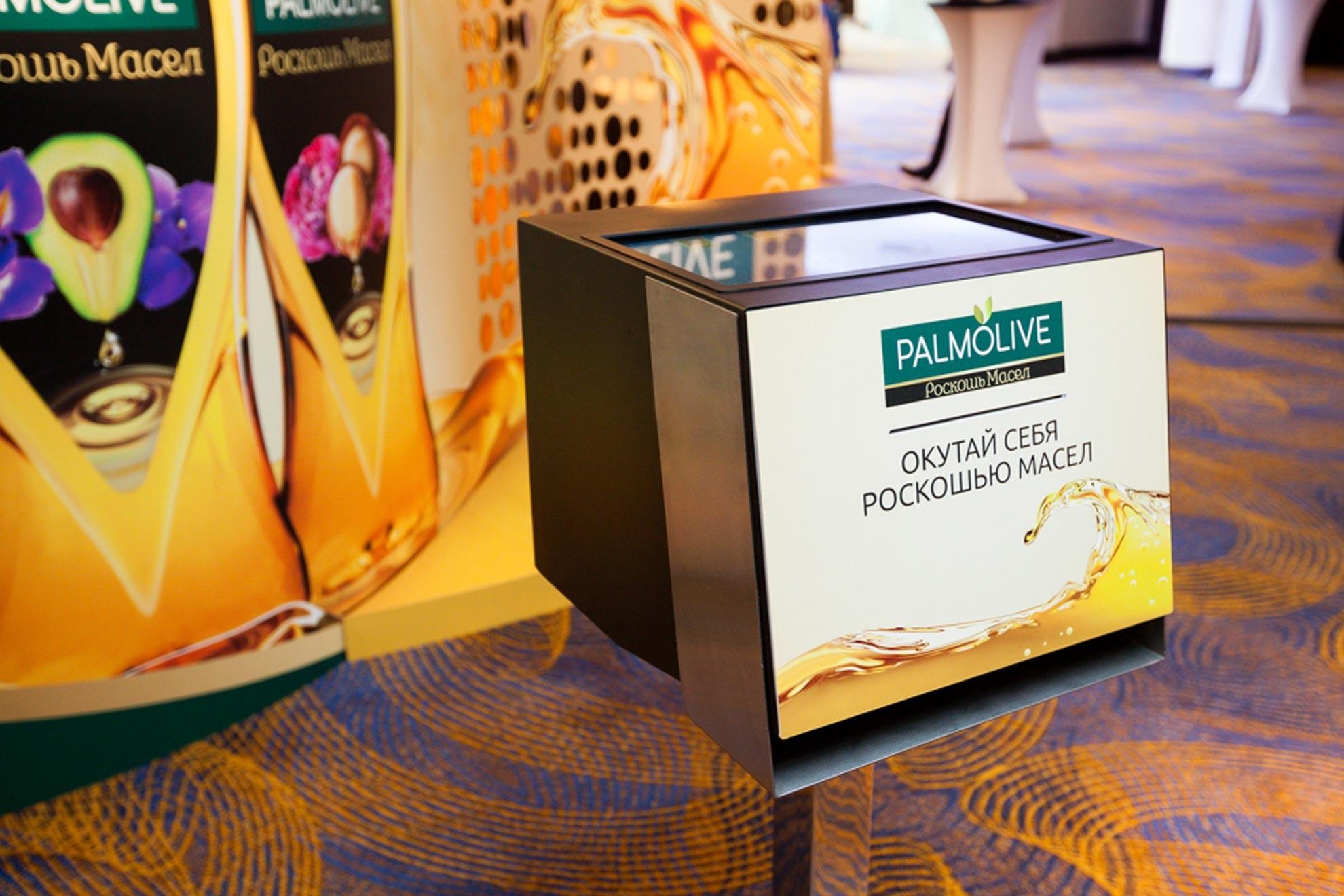 PALMOLIVE селфизеркало с интерактивным принтером