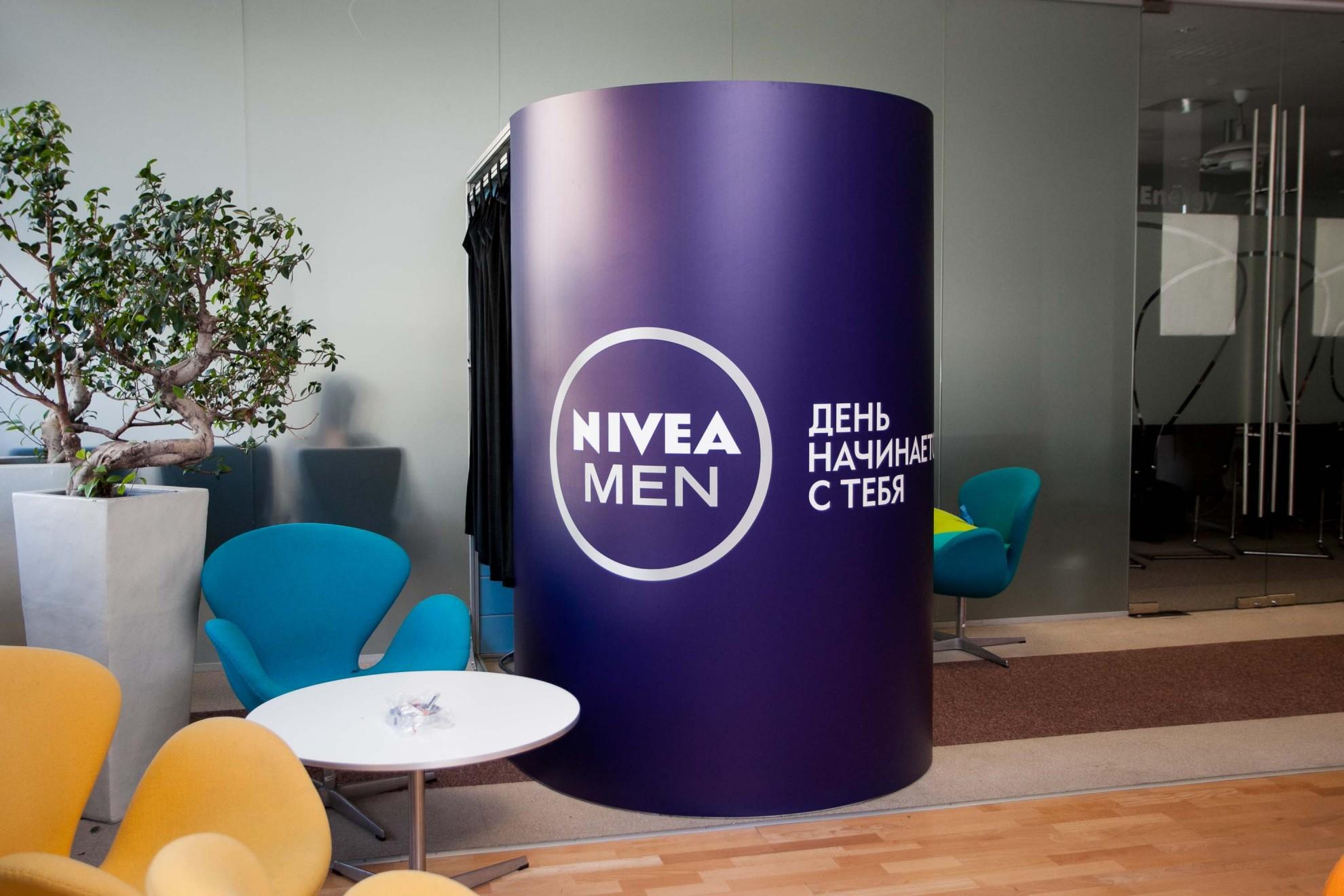 NIVEA В виде душевой кабины