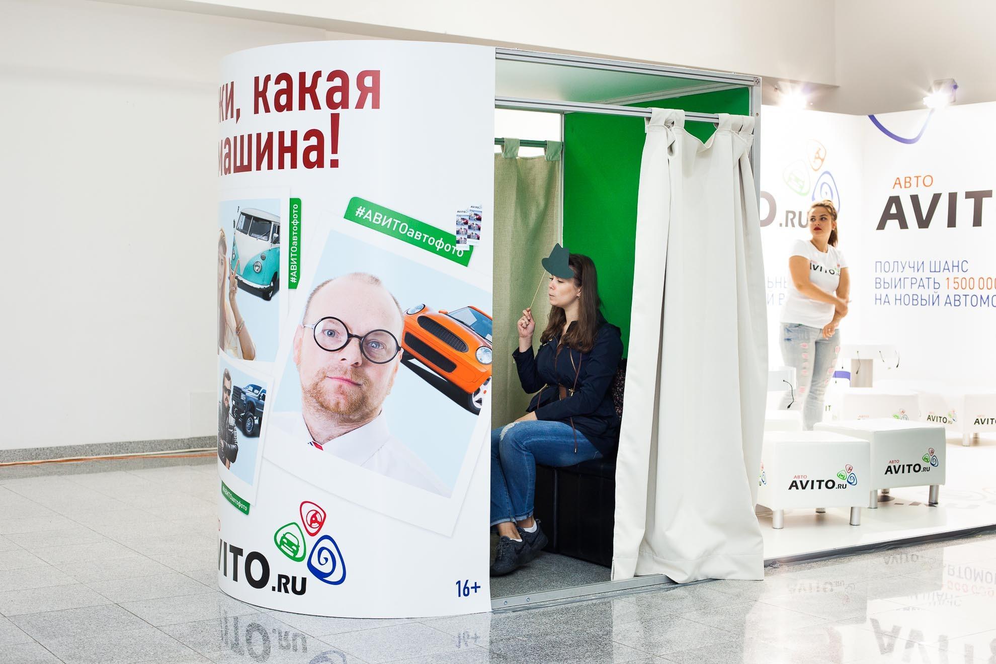ММАС 2014 ДЛЯ AVITO Крокус Сити, с 27 августа по 7 сентября, Москва