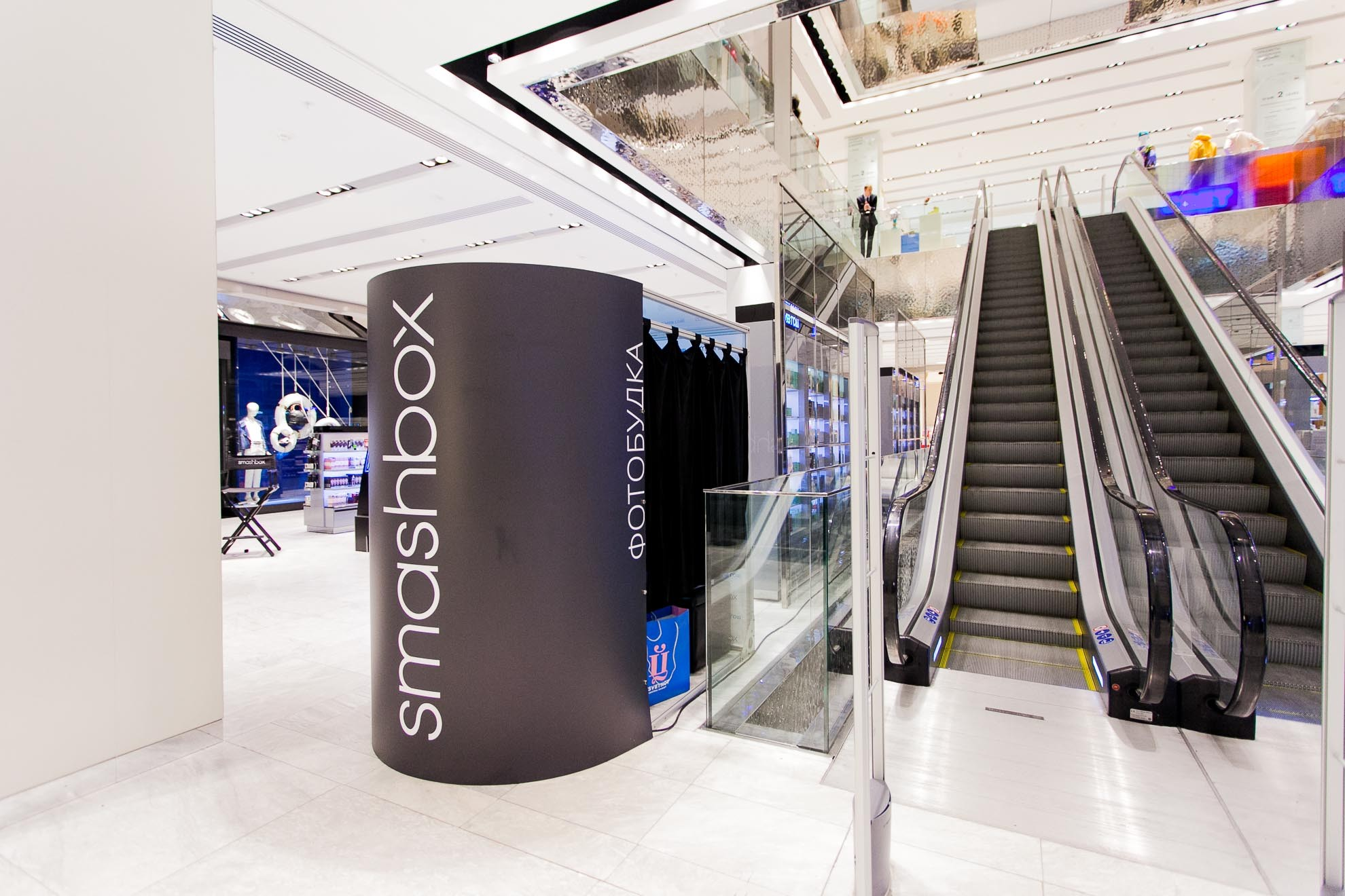 SMASHBOX в магазинах РивГош, Москва