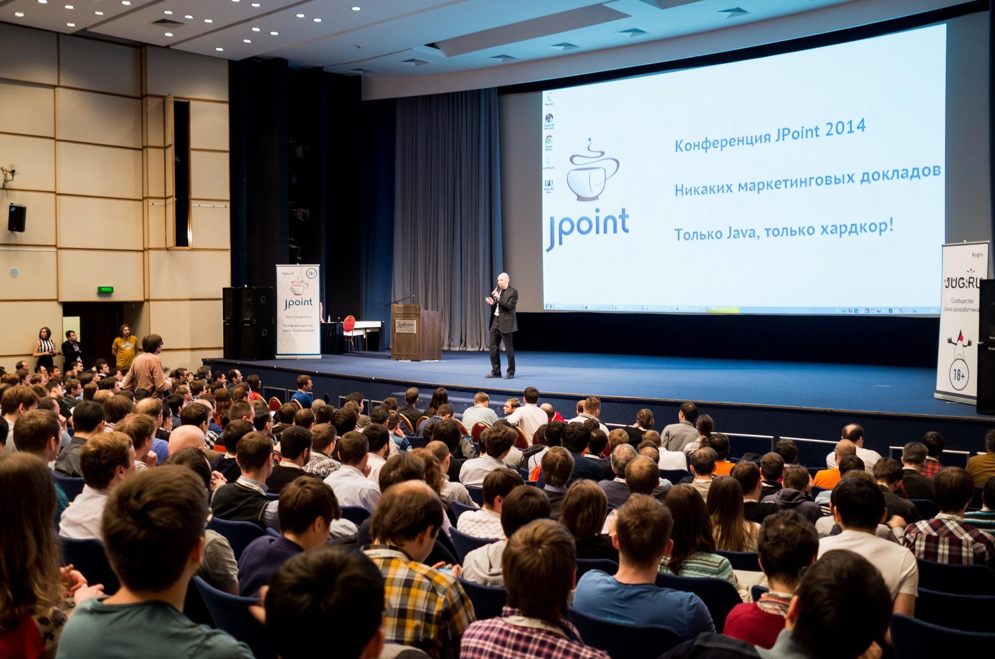 ОДНОКЛАССНИКИ на конференции Jpoint 2014