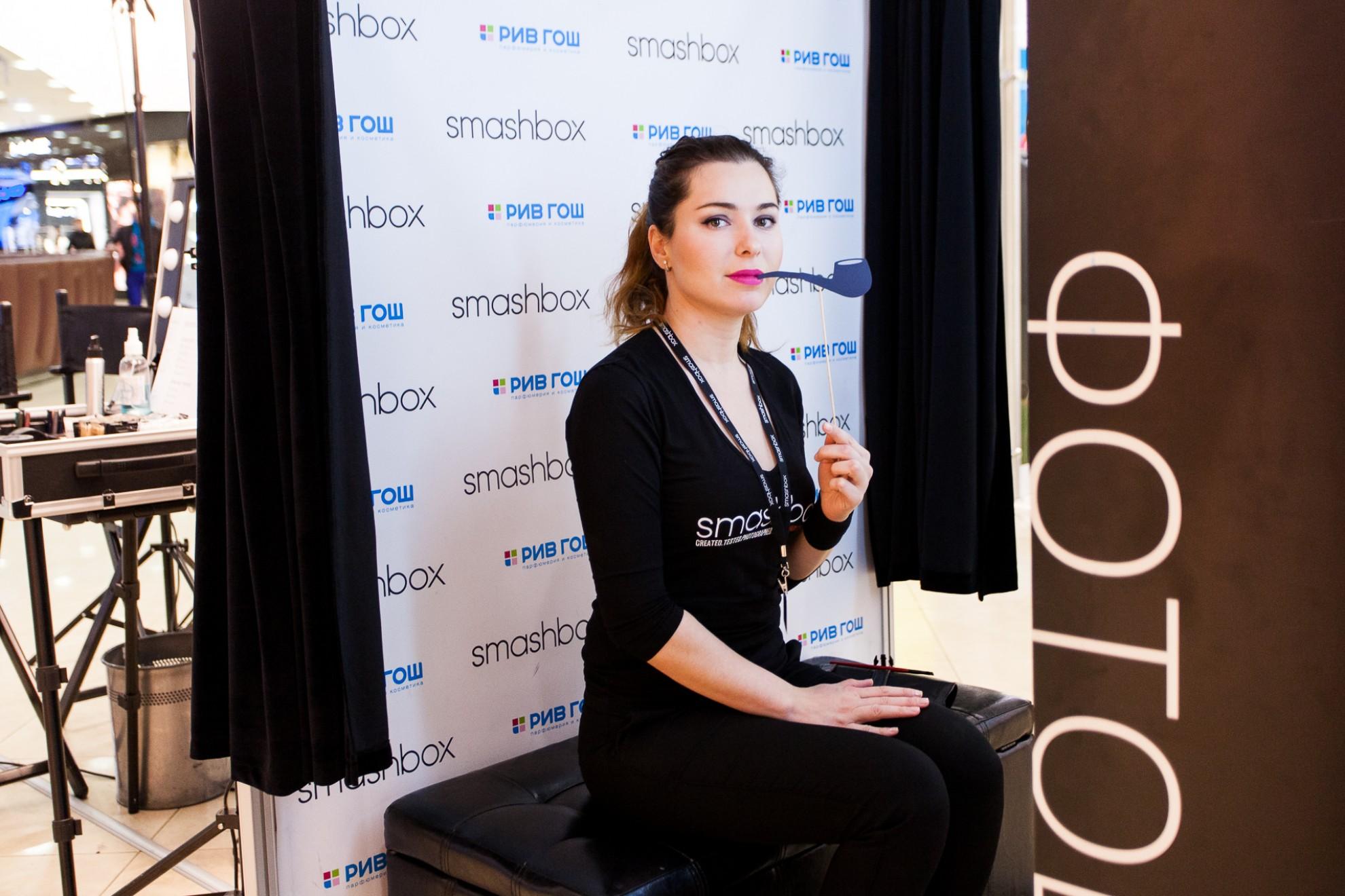 SMASHBOX С 1 по 7 ноября в ТЦ Европейский, Москва