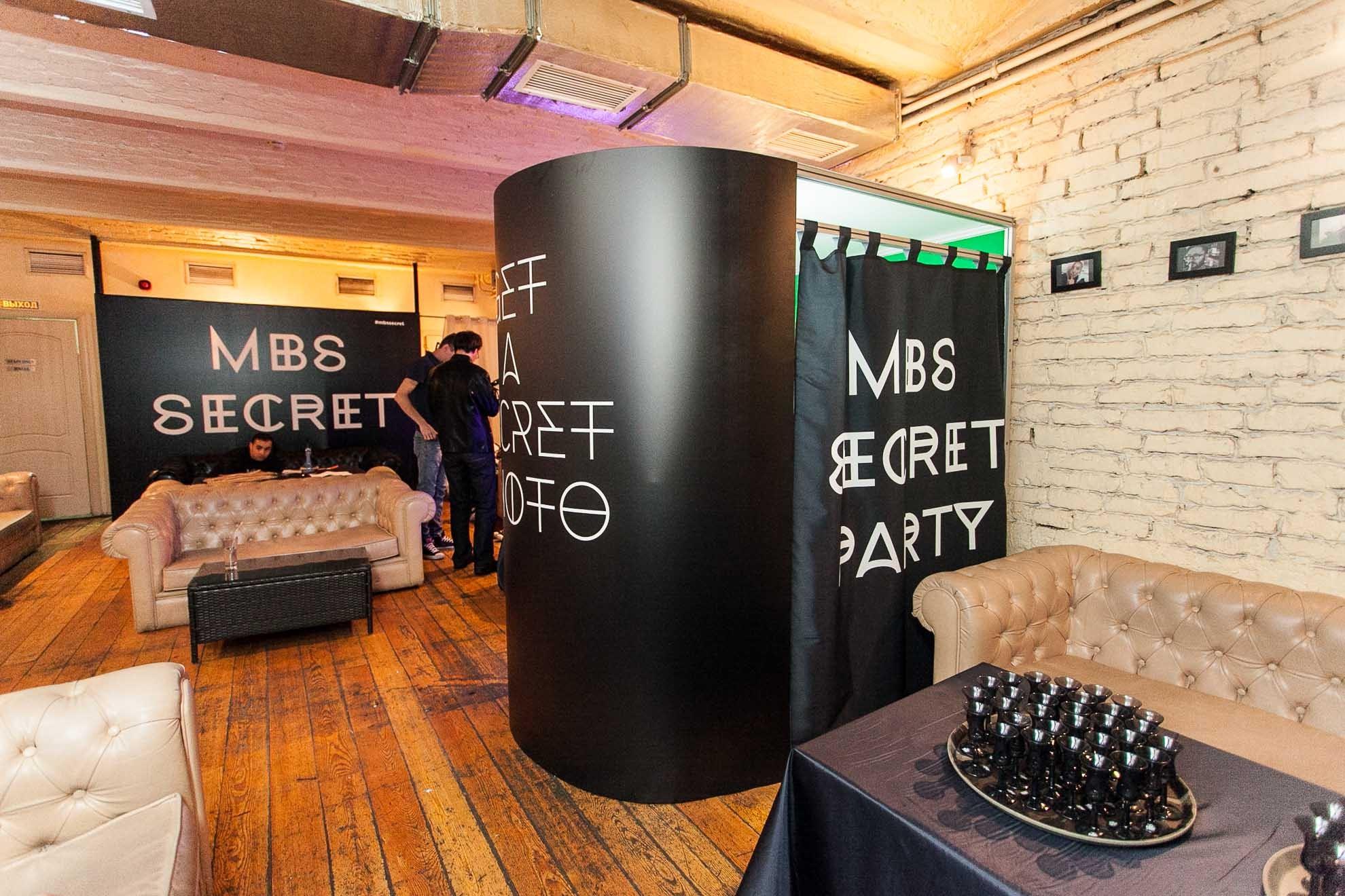ДЛЯ MBS SECRET PARTY