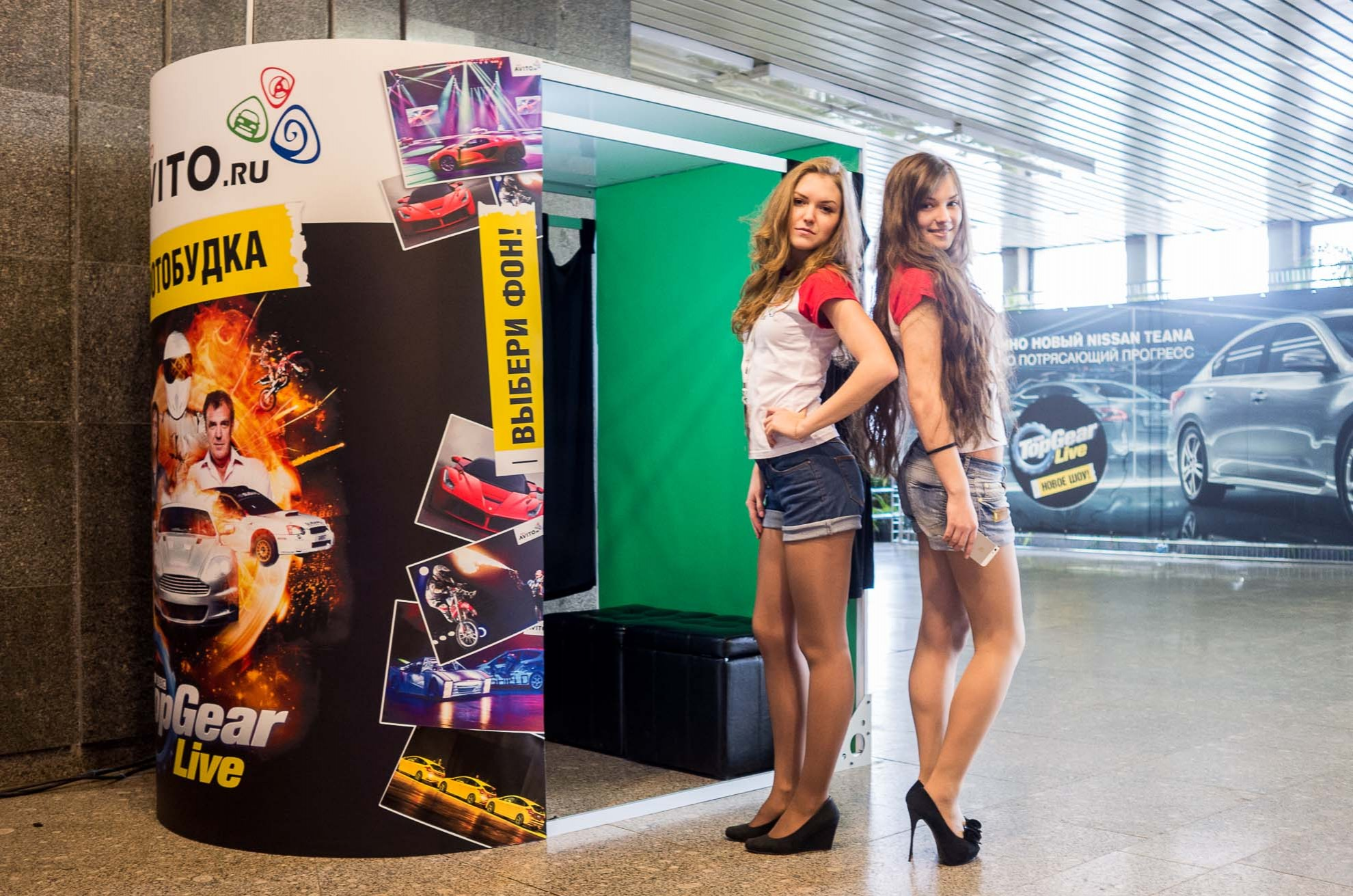 AVITO Top Gear Live, Москва, Санкт-Петербург
